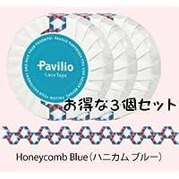Pavilio / パビリオ 《3個セット》 STANDARD Honeycomb Blue / スタンダード ハニカム ブルー レーステープ 15mm×10m