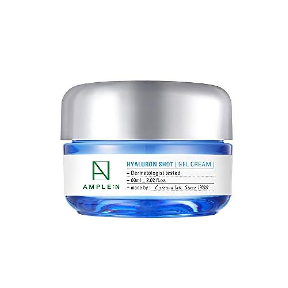 トランクライブラリスライス確保するアンプルエンヒアルロンショットジェルクリーム 60 ml/Hyaluron Shot Gel Cream/Moiture/Coreana Official Mall