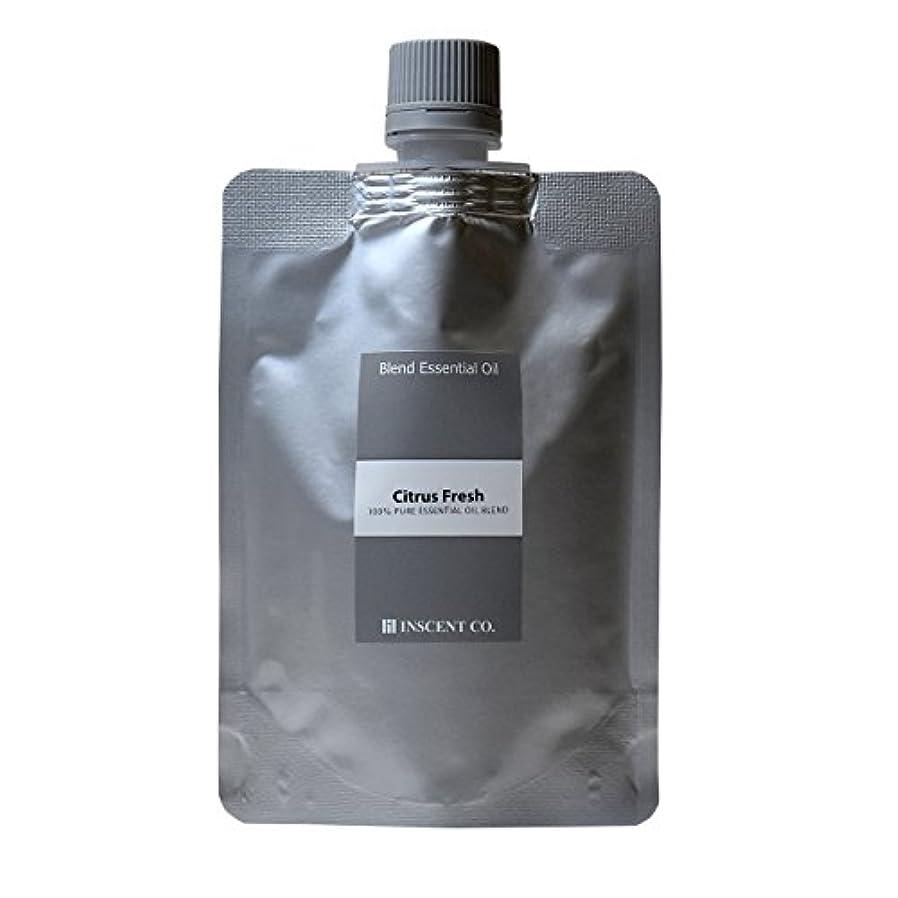大惨事マイル添加剤(詰替用 アルミパック) アロマ ブレンド シトラスフレッシュ 100ml インセント アロマオイル