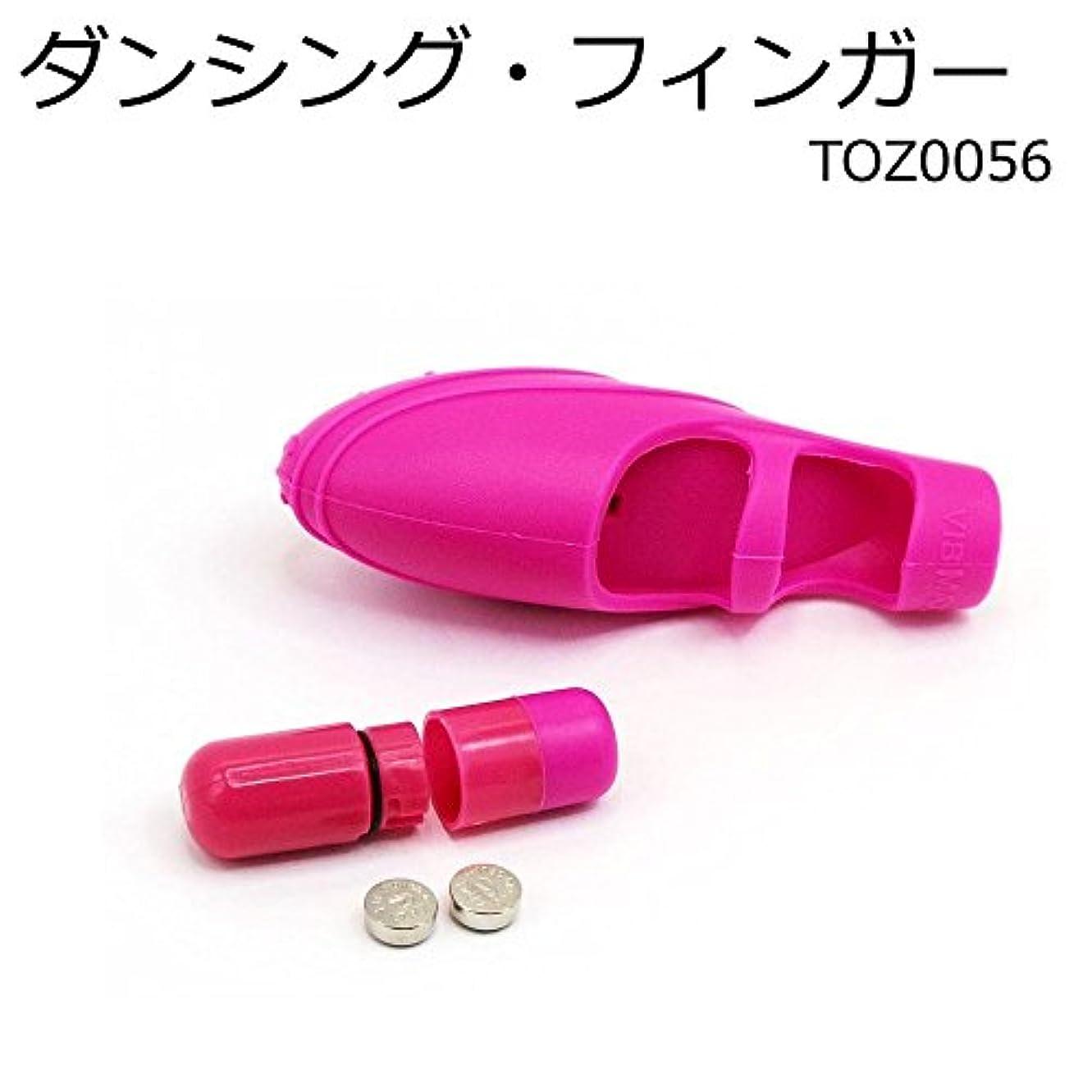 ダース株式会社雑多なダンシング・フィンガー TOZ0056