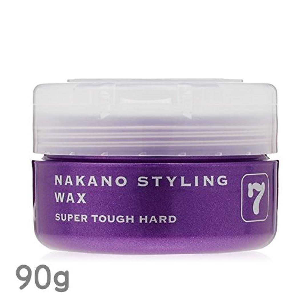 一般的な継承スキッパーナカノ スタイリングワックス 7 スーパータフハード 90g 中野製薬 NAKANO