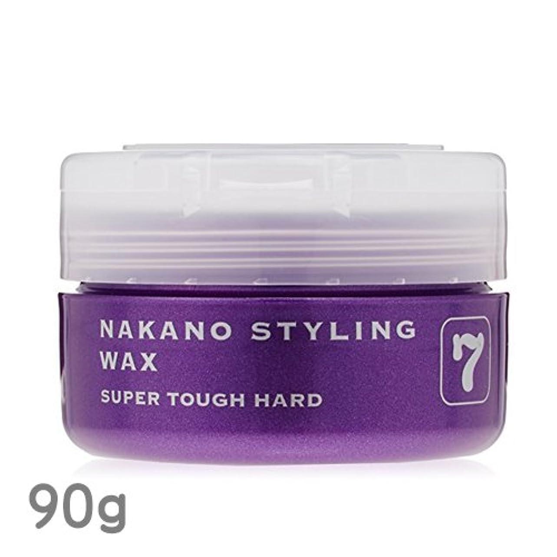 呪い爵相対的ナカノ スタイリングワックス 7 スーパータフハード 90g 中野製薬 NAKANO