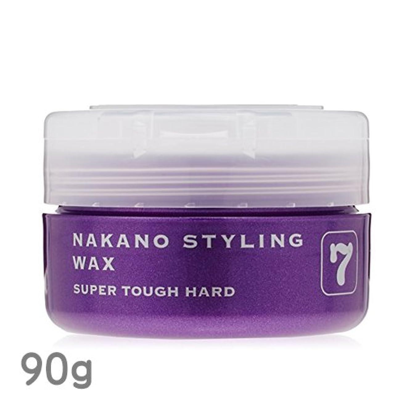 を必要としています怠けた引き出しナカノ スタイリングワックス 7 スーパータフハード 90g 中野製薬 NAKANO