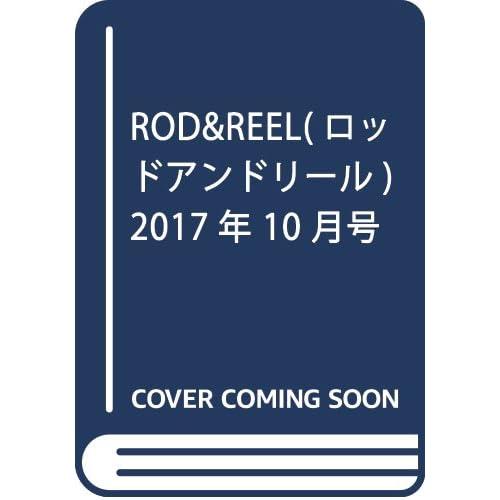 ROD&REEL(ロッドアンドリール) 2017年 10 月号 [雑誌]