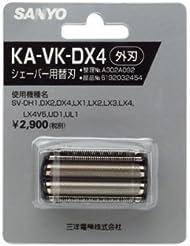 Panasonic シェーバー用替刃 外刃 6192032454