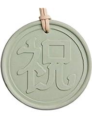 KAVAアロマプレート&アロマオイルセット (アロマプレート:祝 緑、アロマオイル:沖縄シークヮーサーの香り 5ml)