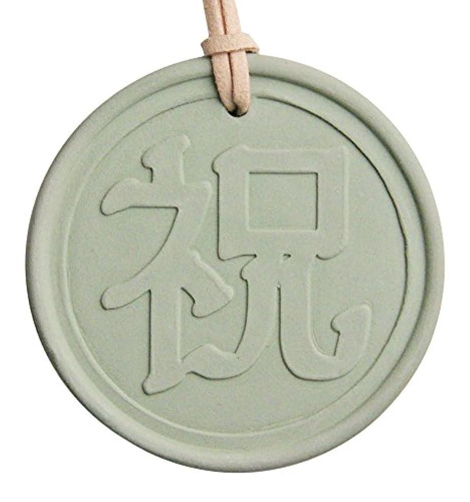 ギャラントリーカイウスオレンジKAVAアロマプレート&アロマオイルセット (アロマプレート:祝 緑、アロマオイル:沖縄シークヮーサーの香り 5ml)