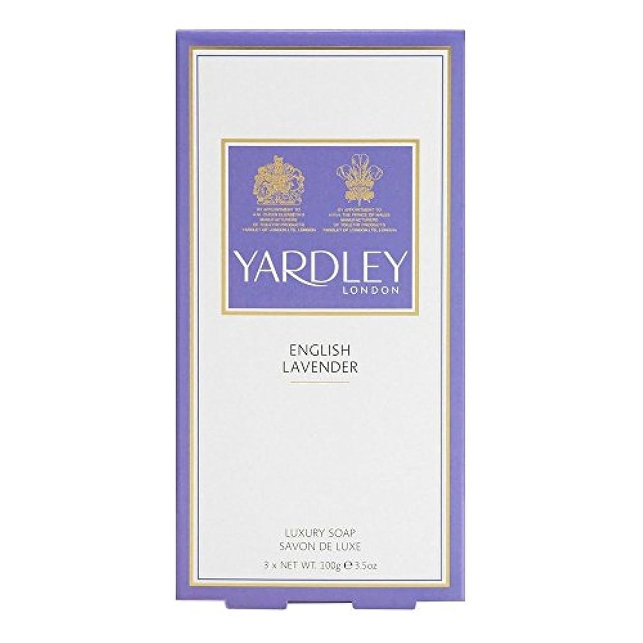 カメ困難帽子Yardley London English Lavender Soaps (3x100g) ヤードリーロンドン英語ラベンダー石鹸( 3X100G ) [並行輸入品]