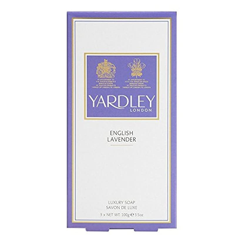 中級割り込み支出Yardley London English Lavender Soaps (3x100g) ヤードリーロンドン英語ラベンダー石鹸( 3X100G ) [並行輸入品]