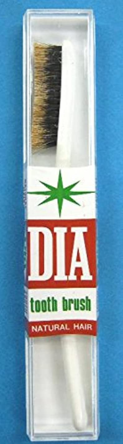 石鹸非常に怒っていますきちんとしたダイヤ 超軟毛歯ブラシ DIA tooth brush 701VS
