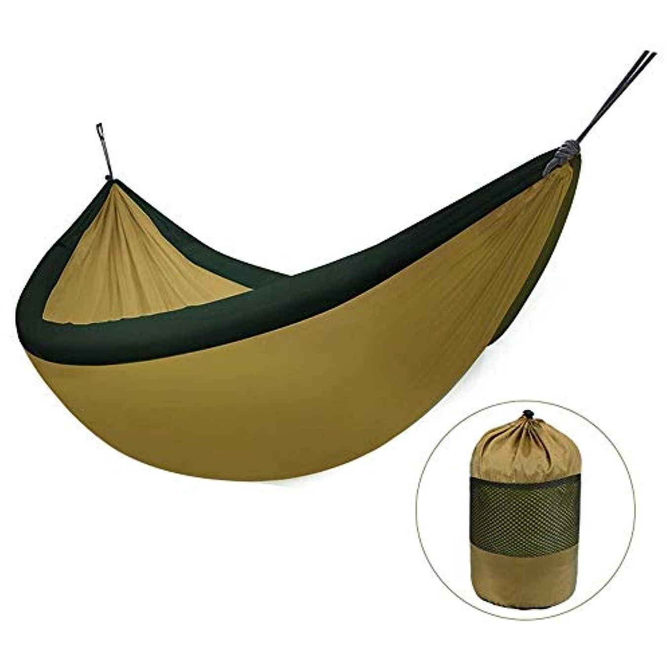 達成するペフ争うハンモックの最高のナイロンハンモックは掛かる革紐との強さの慰めのための裏庭の屋内キャンプの耐久の超軽量材料までを支えます (Size : Earthy yellow)