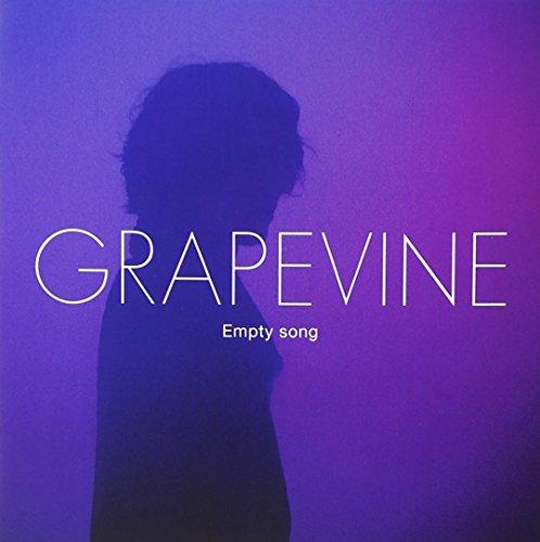 Empty song (初回限定盤)