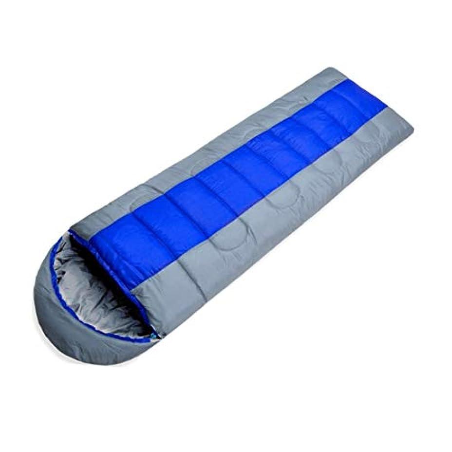 物理的な消す不満Kerwinner ポーラーコールドマウンテンアウトドアキャンプ寝袋封筒寝袋ステッチカップル二重寝袋