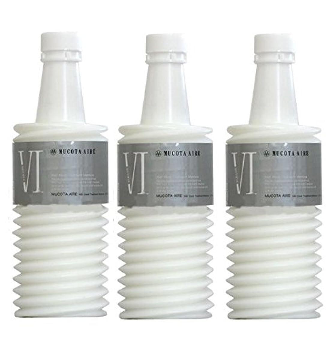 アスペクト香水ビュッフェ【X3個セット】 ムコタ アデューラ アイレ06 ヘアマスクトリートメント モイスチャー 700g (レフィル)