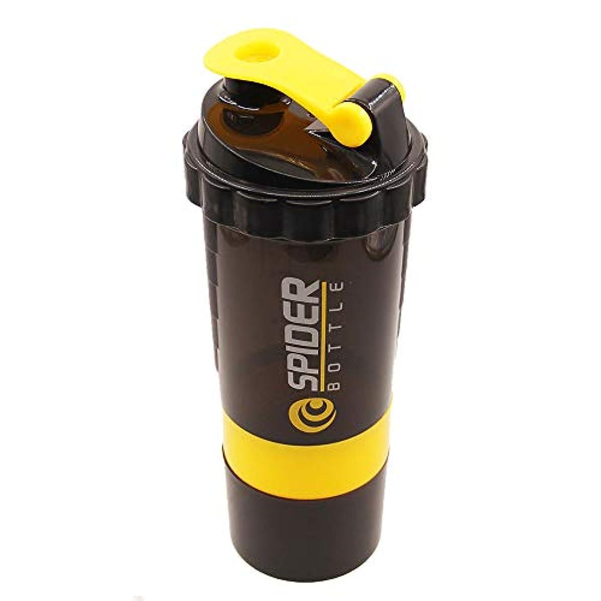 チェス振幅毛皮プロテインシェイカー プラスチックボトル シェーカーボトル フィットネス用 プラスチック 目盛り ジム スポーツ 600ml 3層プロテインボックス 大容量 (イエロー)