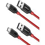 【2本セット】Anker PowerLine+ USB-C & USB-A 2.0 ケーブル (0.9m x 2 レッド) Galaxy S9/S8/S8+、MacBook、Xperia XZ その他Android各種、USB-C機器対応