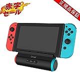Vikisda Nintendo Switch/Switch Lite 用 充電スタンド スピーカー付き充電スタンド 充電式スピーカー 充電器 Switch スピーカー 多機能スタンド ニンテンドースイッチ ゲームスタンド
