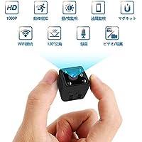 CANAVIS ミニカメラ wifi 隠しカメラ 小型防犯カメラ 1080p高画質 暗視カメラ 動体検知 長時間録画 リアルタイム遠隔監視 iPhone/Android/iPad対応 二年品質保証 KGM-01