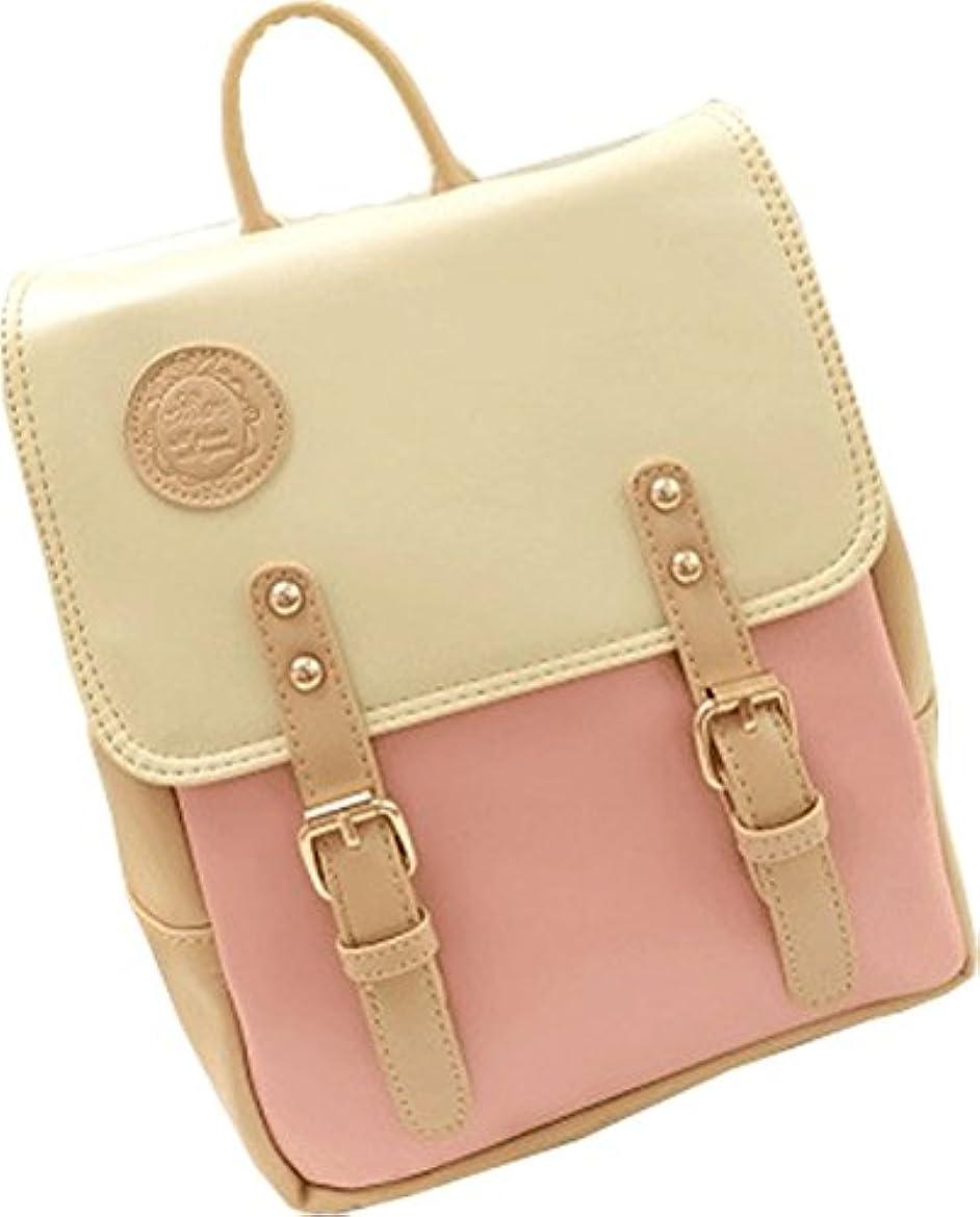 心のこもったグローブ日光Big Mango Fashion Outdoor Bag SchoolBag Laptop Backpack Soft Satchel Handbag for Female (Pink) by Big Mango