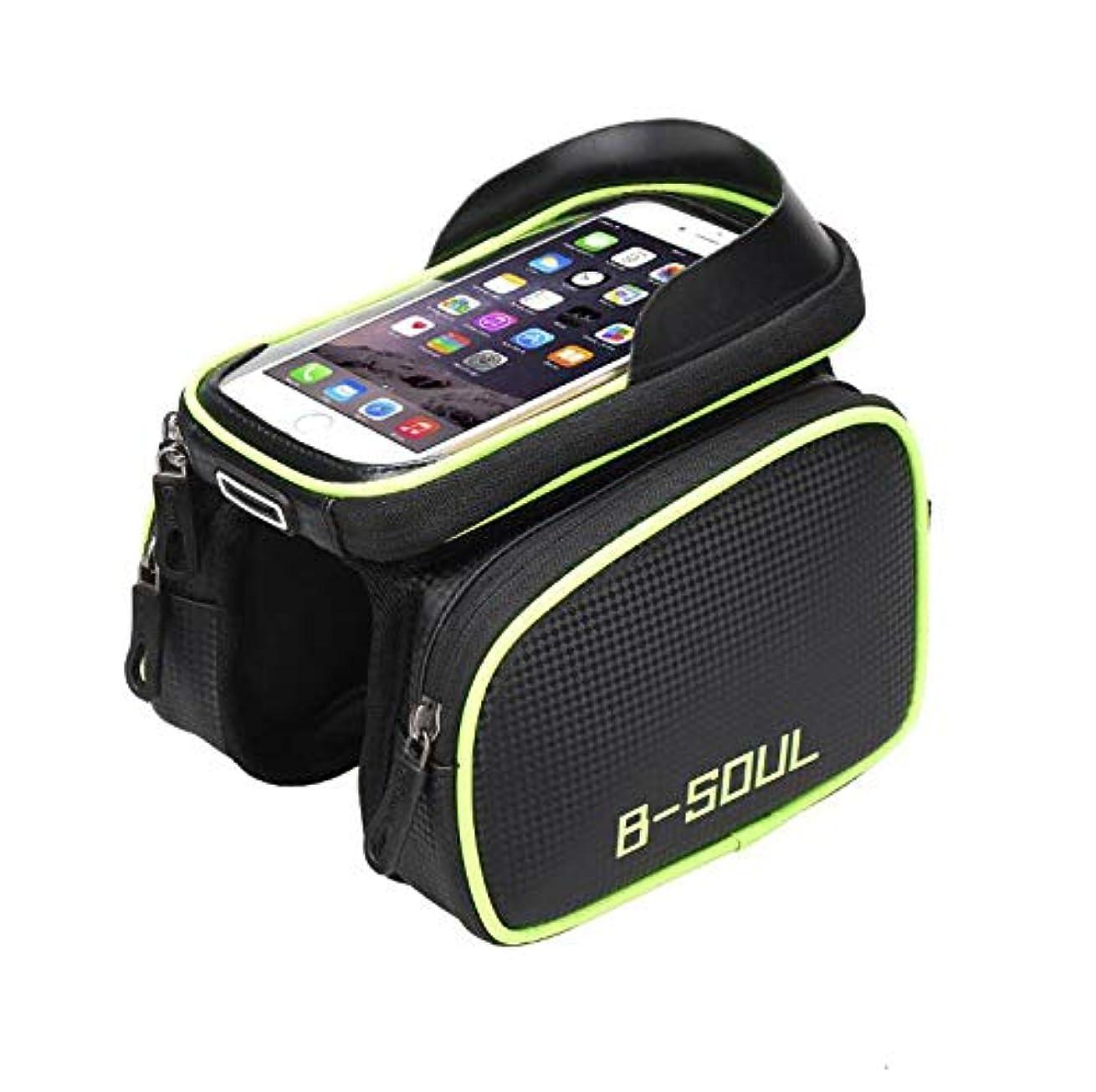 バラバラにする減少ベジタリアン自転車バッグ防水TPUタッチスクリーン6.2インチは、携帯電話のほとんどのモデルをサポートすることができます光遮断面, Black