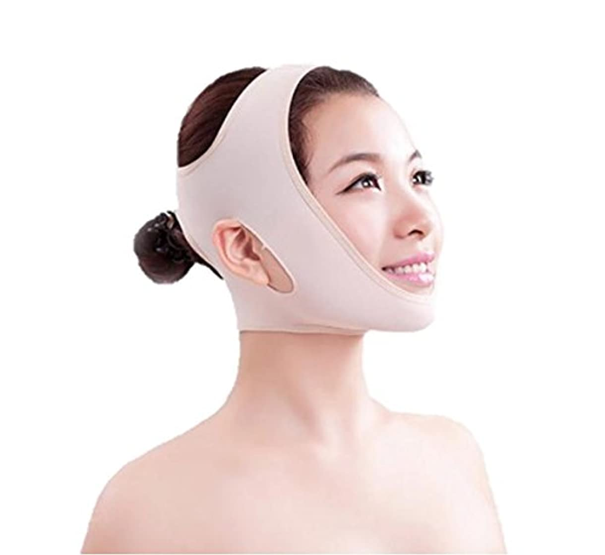 [XPデザイン] フェイスライン リフトアップ 引き上げ 小顔 美顔 あご ベルト いびき マスク 表情筋 サポーター (Mサイズ)