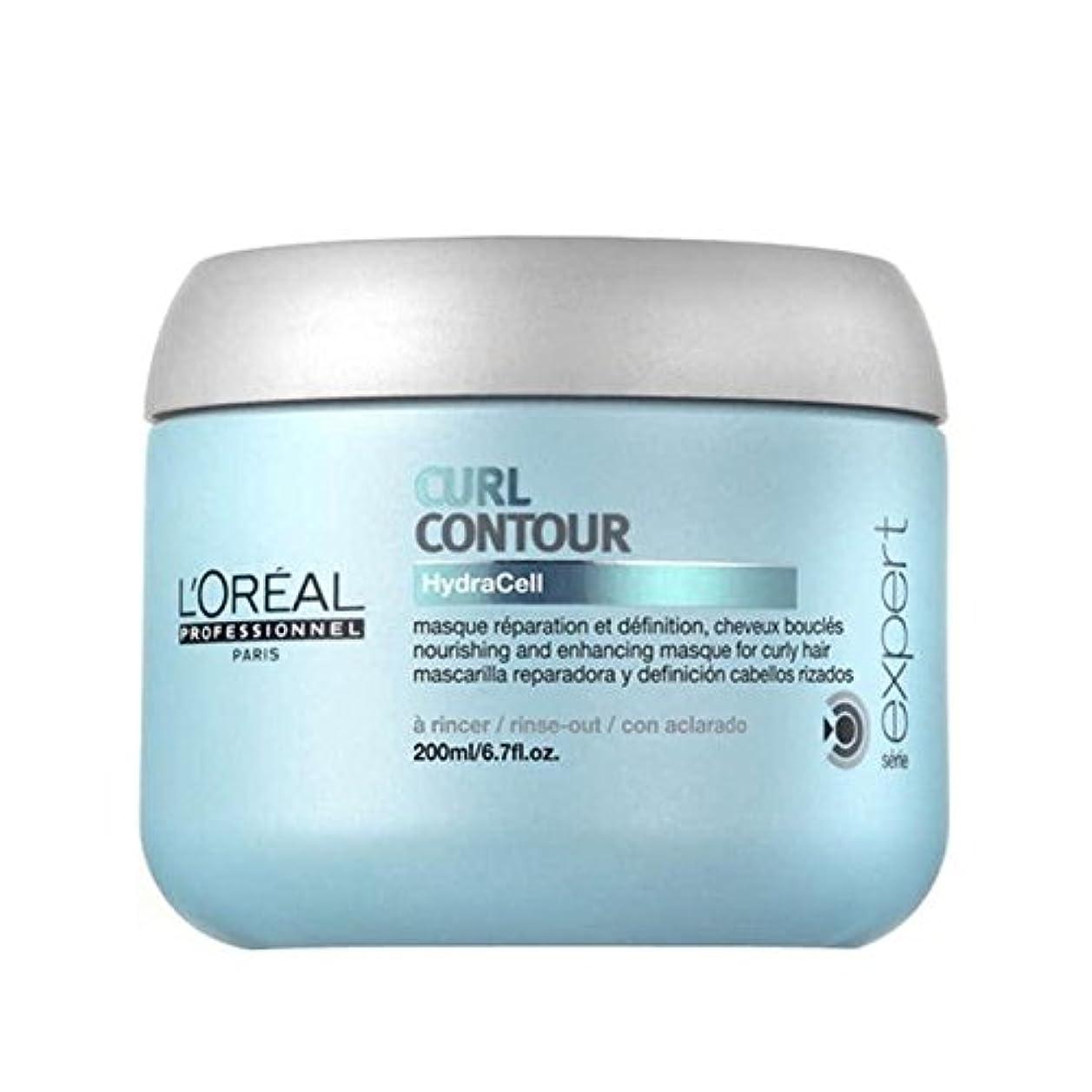王族ギャラリー項目L'Oreal Professionnel Serie Expert Curl Contour Masque (200ml) - ロレアルプロフェッショナルセリエ専門家カール輪郭仮面劇(200ミリリットル) [並行輸入品]