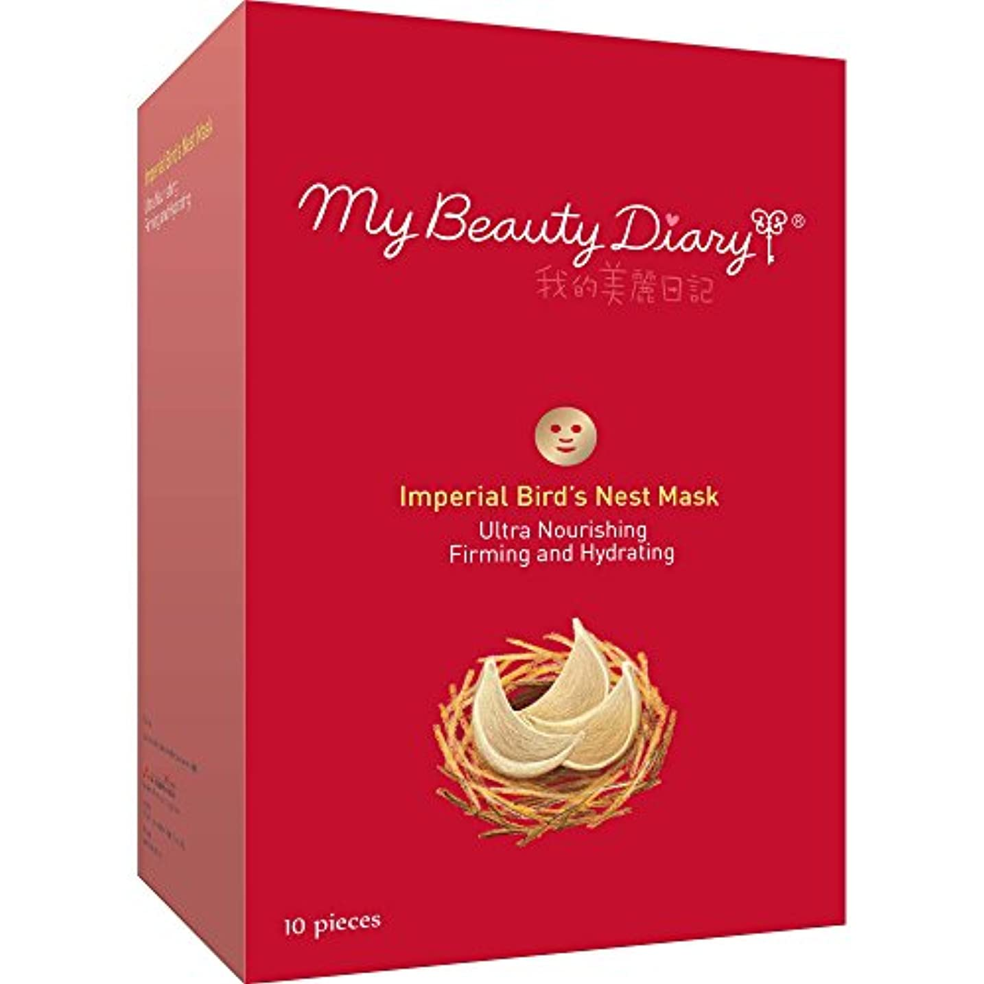 魅惑的な振りかける錆びMy Beauty Diary - Imperial Nest Facial Mask