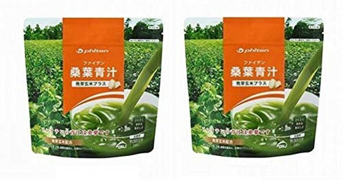 大聖堂事実上吸収するファイテン(phiten) 桑葉青汁 発芽玄米プラスセット230g×2個セット