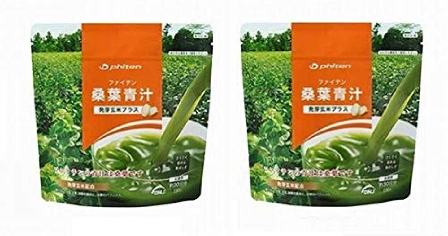 業界知覚パンダファイテン(phiten) 桑葉青汁 発芽玄米プラスセット230g×2個セット