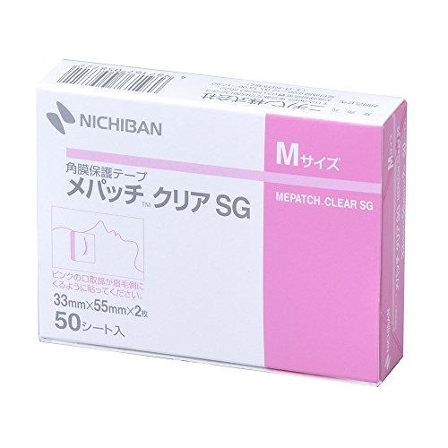 メパッチクリア 角膜保護用テープ SG Mサイズ(33mm×55mm) 100枚入り