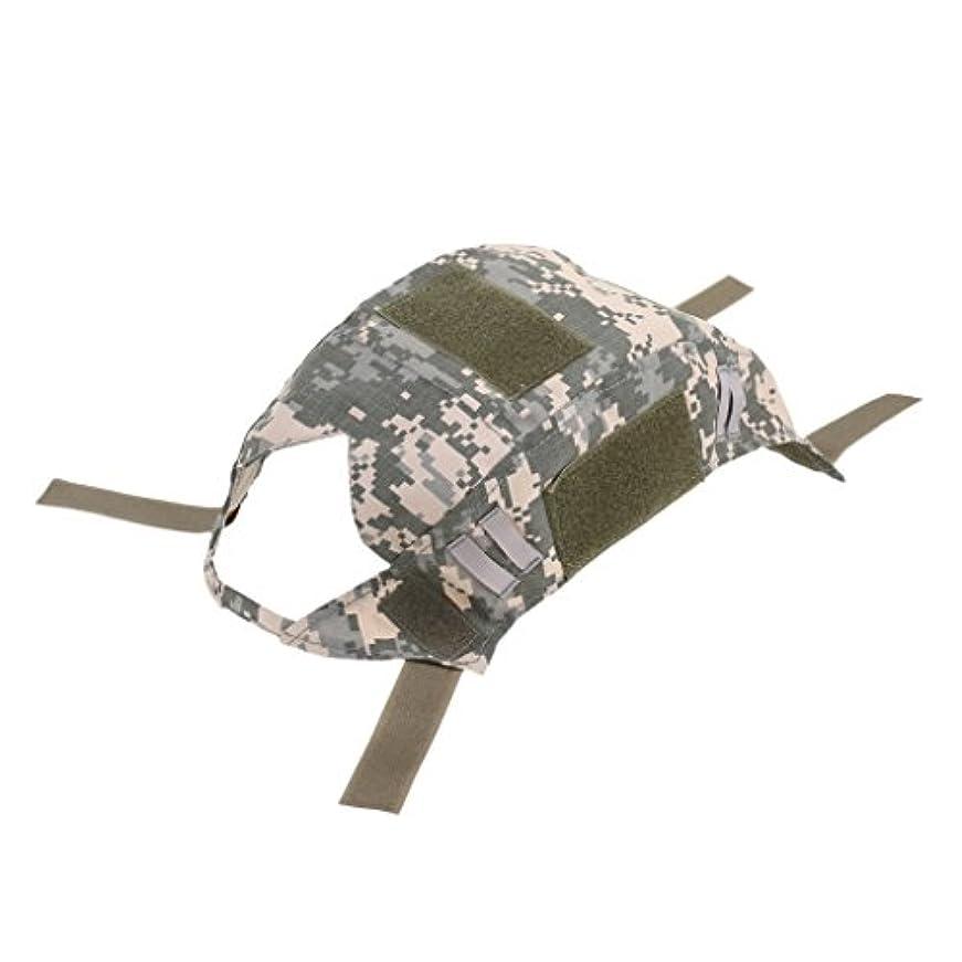 不要トラフィック領事館Fenteer 全4タイプ カバー 帽子 ヘルメット キャップ 迷彩柄 ナイロン素材 屋外 ゲーム 試合 観察 狩猟 戦術 偽装 身隠し