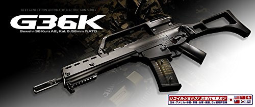 東京マルイ G36K ドイツ連邦軍制式採用アサルトライフル 次世代電動ガン