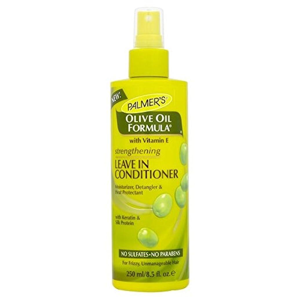 入札抵当器用リーブインコンディショナー250を強化パーマーのオリーブオイル式 x4 - Palmer's Olive Oil Formula Strengthening Leave-in Conditioner 250ml (Pack...