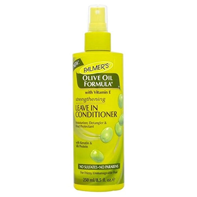 尋ねる散逸煙Palmer's Olive Oil Formula Strengthening Leave-in Conditioner 250ml - リーブインコンディショナー250を強化パーマーのオリーブオイル式 [並行輸入品]