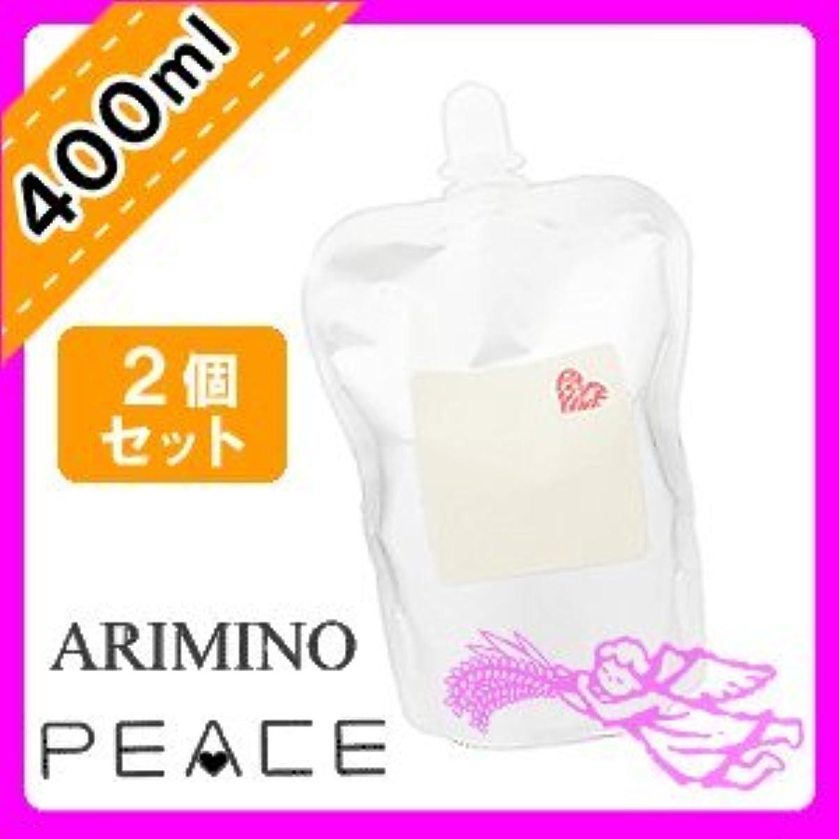 立ち寄る転用レタッチアリミノ ピース ホイップワックス ナチュラルウェーブ ホイップ400mL ×2個 セット詰め替え用 arimino PEACE