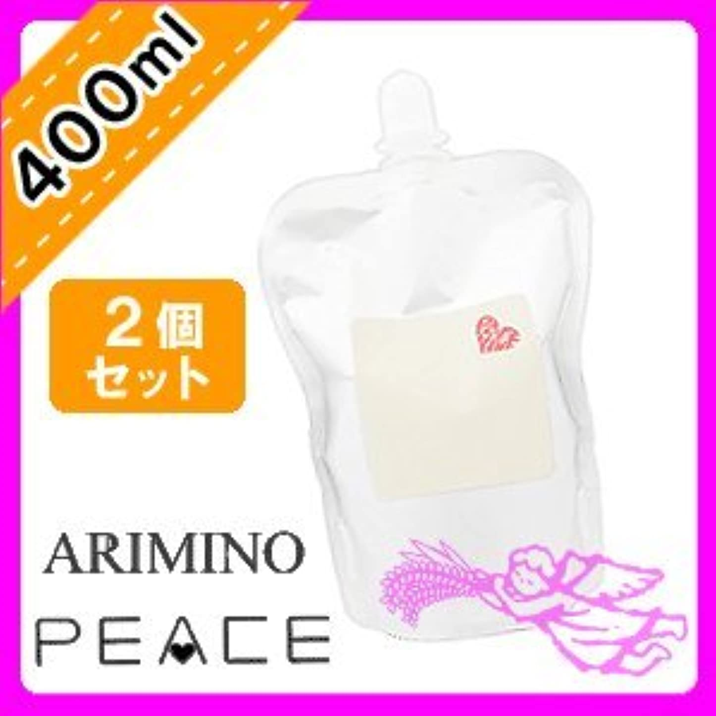 貧困デンマークアクションアリミノ ピース ホイップワックス ナチュラルウェーブ ホイップ400mL ×2個 セット詰め替え用 arimino PEACE