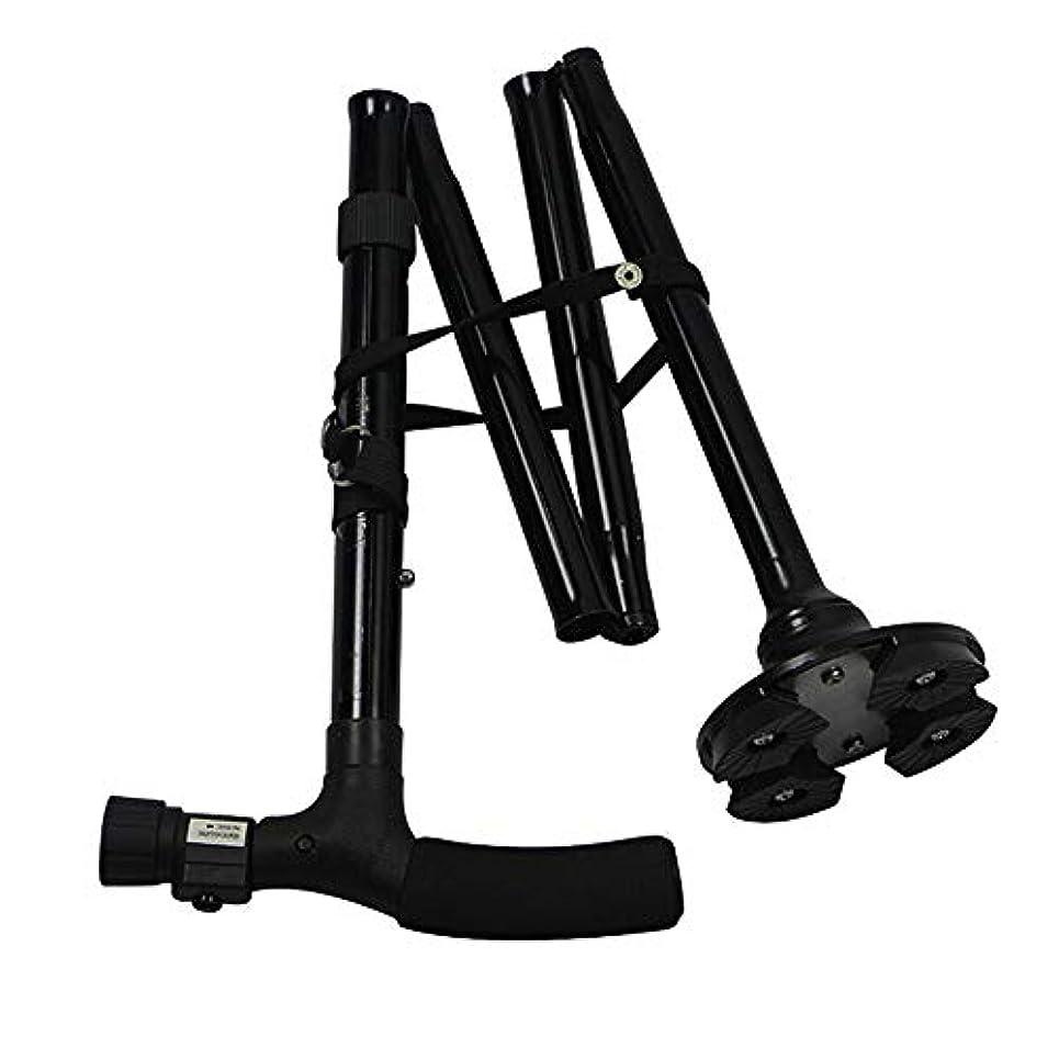 生理北米免除折り畳み式のアルミ合金の杖、高齢者身体障害者妊娠中の女性に適したLEDライト安全補助歩行器で格納式屋外滑り止め