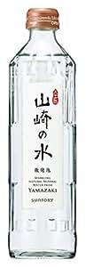 サントリー 山崎の水 <微発泡> 炭酸水  330ml瓶×24本