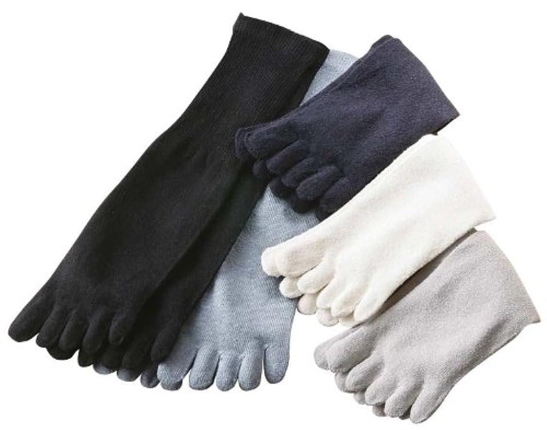 直接ビュッフェ敬意を表するサラッと足指くん5色組 男性用