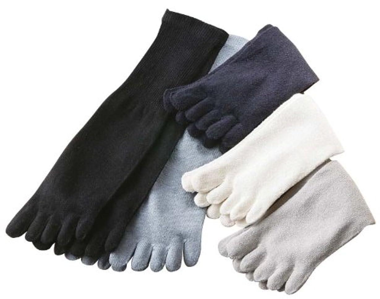 セメント私調査サラッと足指くん5色組 男性用