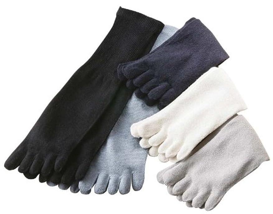防水居眠りする登録サラッと足指くん5色組 男性用
