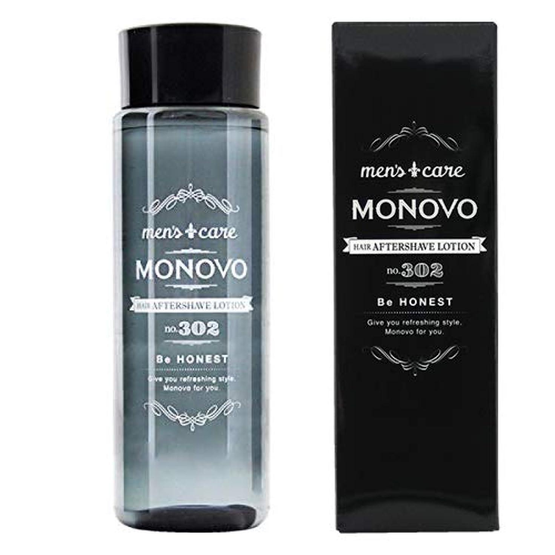 激怒最後に和ヘアアフターシェーブローション MONOVO メンズ化粧水 髭剃り後のケア[保湿?エイジングケア] 1本120ml