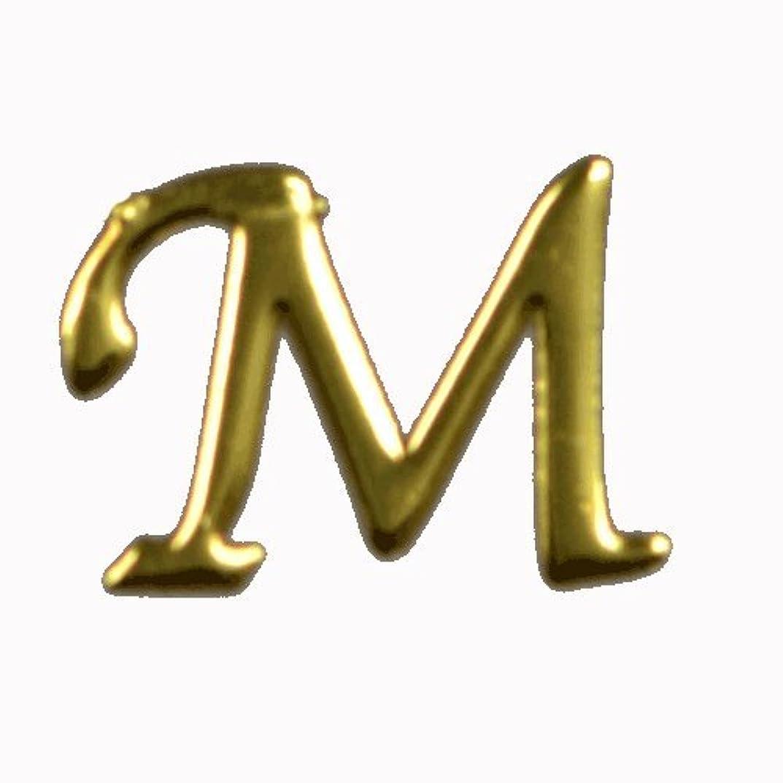 パッドアンドリューハリディ正義アルファベット 薄型メタルパーツ 20枚 /片面仕上げ イニシャルパーツ (M / 5x7mm)