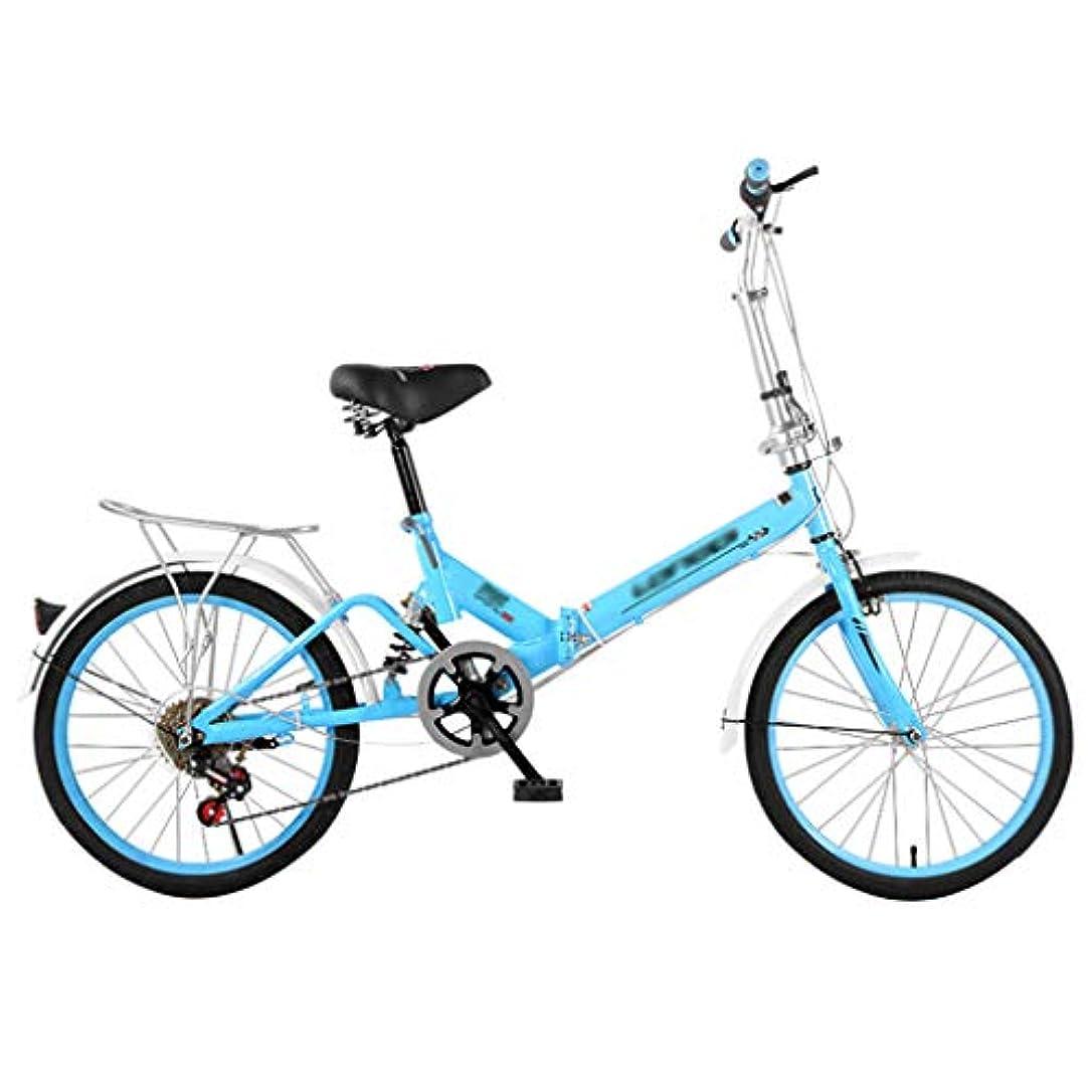 行表面的な周術期折りたたみ自転車ポータブル軽量折りたたみ式自転車20インチシティショックアブソーバー自転車成人学生屋外用-シングルスピード/可変速