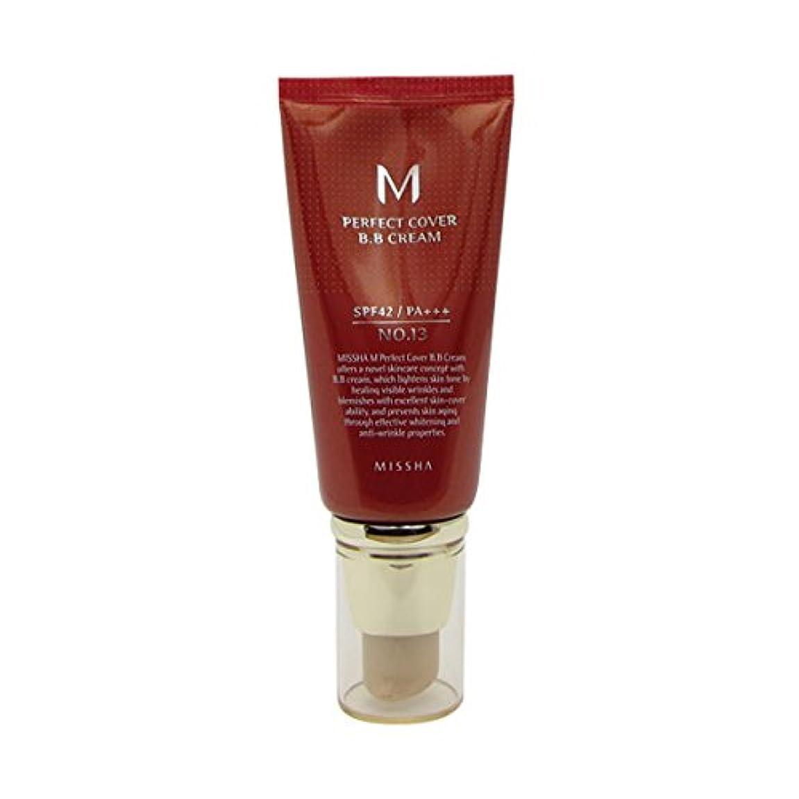 批判的に十分な免疫Missha M Perfect Cover Bb Cream Spf42/pa+++ No.13 Bright Beige 50ml [並行輸入品]