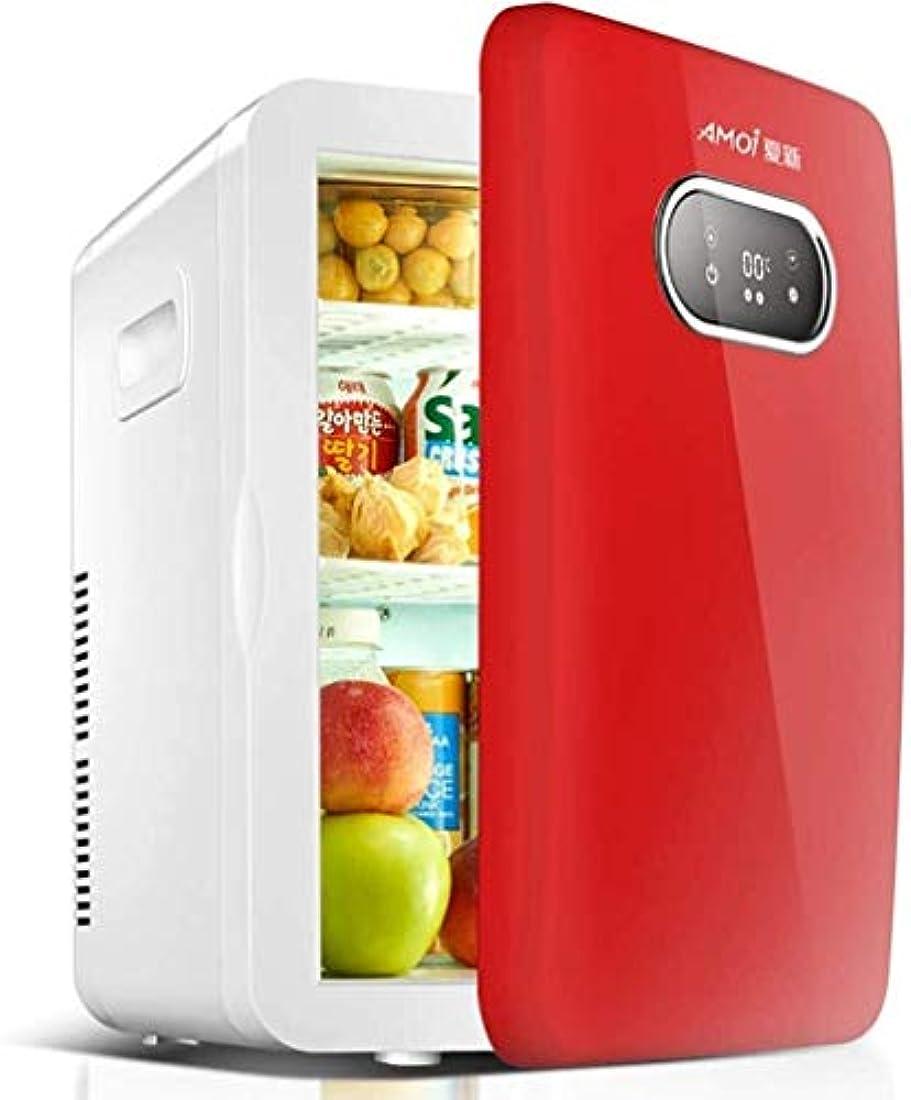流行している除外するまでカー冷蔵庫、ミニ冷蔵庫、28リットルデュアルコア冷凍、エレクトリッククーラーCncdoubleドア冷凍/暖房ボックスDC12V / AC 220車や家庭 (色, Mini Fridgea),Mini Fridged
