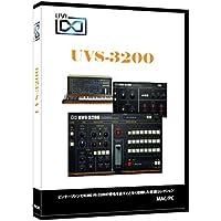UVI UVS-3200 ビンテージシンセ音源コレクション【ダウンロード製品/国内正規品】