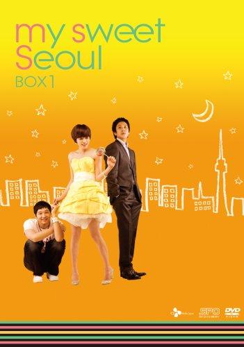 マイ スウィート ソウル DVD-BOX I