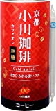 京都小川珈琲 カフェオレ 加糖 195g ×15本