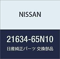 NISSAN (日産) 純正部品 ホース オイルクーラー オート トランスミツシヨン キャラバン/ホーミー コーチ キャラバン/ホーミー バン 品番21634-65N10